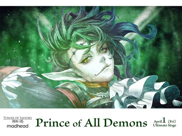 Prince of All Demons
