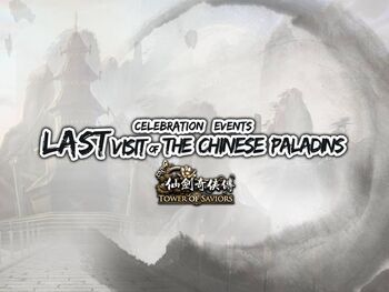 Last Visit of the Chinese Paladins