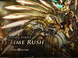 Special Event『TOS Time Rush』