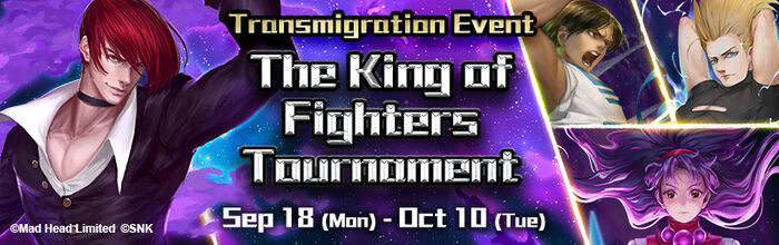 The King of Fighters Tournament