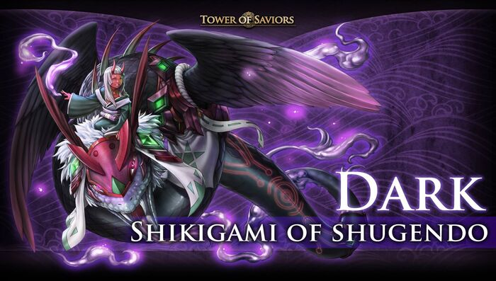 Shikigami of Shugendo - Dark