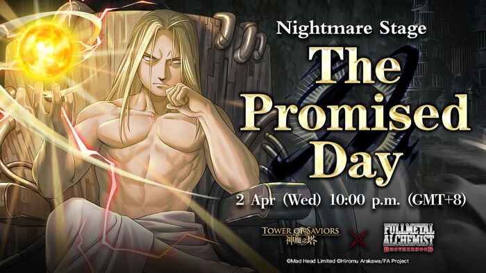 The Promised Day