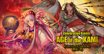 Age of the Kami