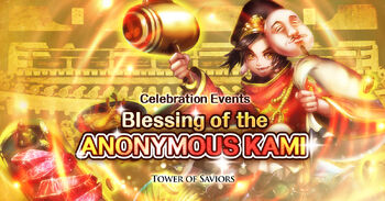 Blessing of the Anonymous Kami