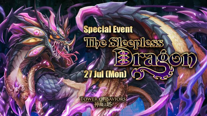 The Sleepless Dragon
