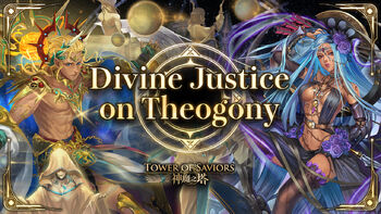Divine Justice on Theogony