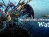 The Battlefield of Mercenaries - Water