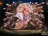 Origin of All Sins - Eve