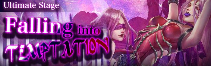 Falling into Temptation
