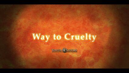 IT-Cruelty
