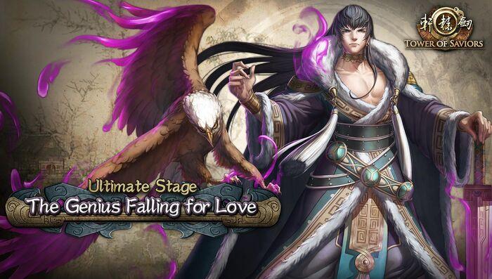 The Genius Falling for Love