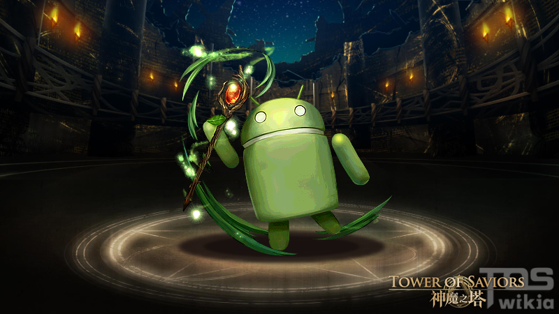 Source Code of Magic - Android | Tower of Saviors Wiki