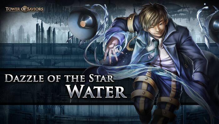DazzleStar-Water2