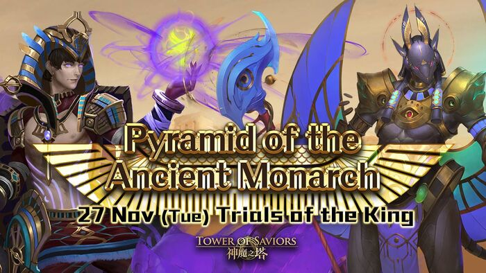 Pyramid of the Ancient Monarch