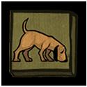 Datei:Achievement Tracker.png