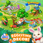 Easter Adventure 2018 Event Icon