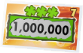 Lottery Ticket Icon