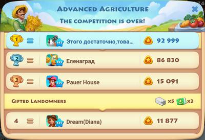 Advanced Agriculture (2020-Jun) 2