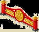 Oriental Fence