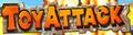 Thumbnail for version as of 20:08, May 6, 2012