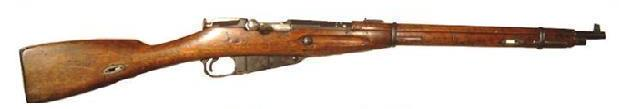 File:M1907 Carbine.jpg
