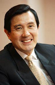 Ma Ying-jeou 1
