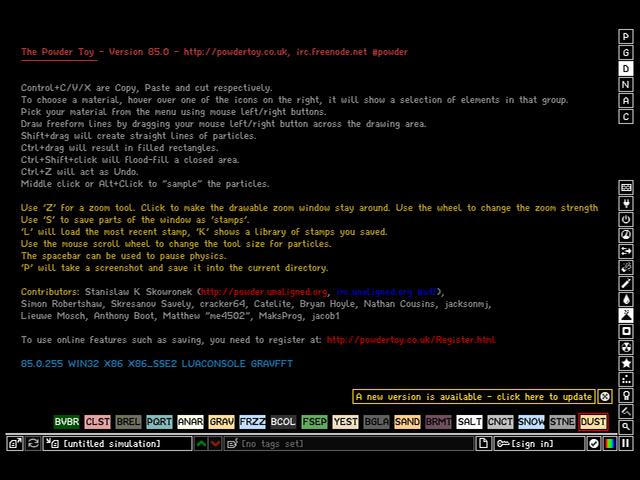 File:Splash Screen V85.png