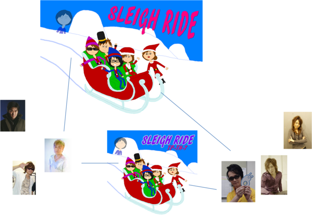 File:SLEIGH RIDE BEMANI Artist Connection.png