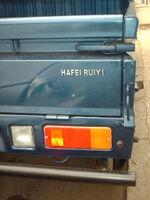Hafei Ruiyi 08 Jul 04 Santiago (3)