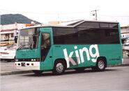 Isuzu MR132D roiyarudekka king haiya