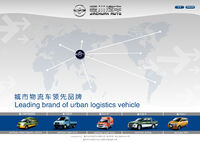 JiaChuan Auto logo