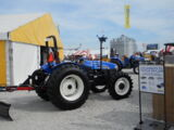 New Holland Workmaster 75