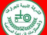 Al Jadah