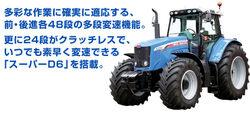 Iseki Big T 8200 MFWD - 2011