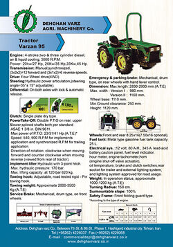 Varzan 95 MFWD brochure