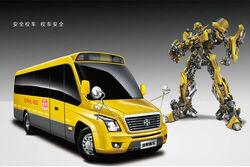Yaxing JS6730XC bus
