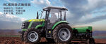 Zoomlion RC1004 MFWD - 2014