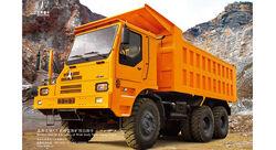 BeiBen KK Mining Dump Truck
