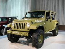 Texas State Fair army vehicle