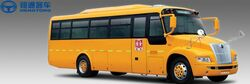 Hengtong CKZ6104CDX4 school bus