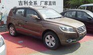 Shanghai Englon SX7 China 2014-04-28