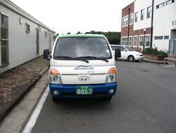 Hyundai porter1