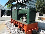 A 1960s Hudson-Hunslett Diesel Locomotive