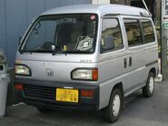 Hondaacty123