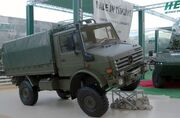 Mercedes Benz Unimog Turkey exhibition side