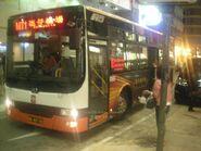 Carreira MT1 da Sociedade de Transportes Colectivos de Macau SARL