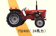 Iseki TS2400