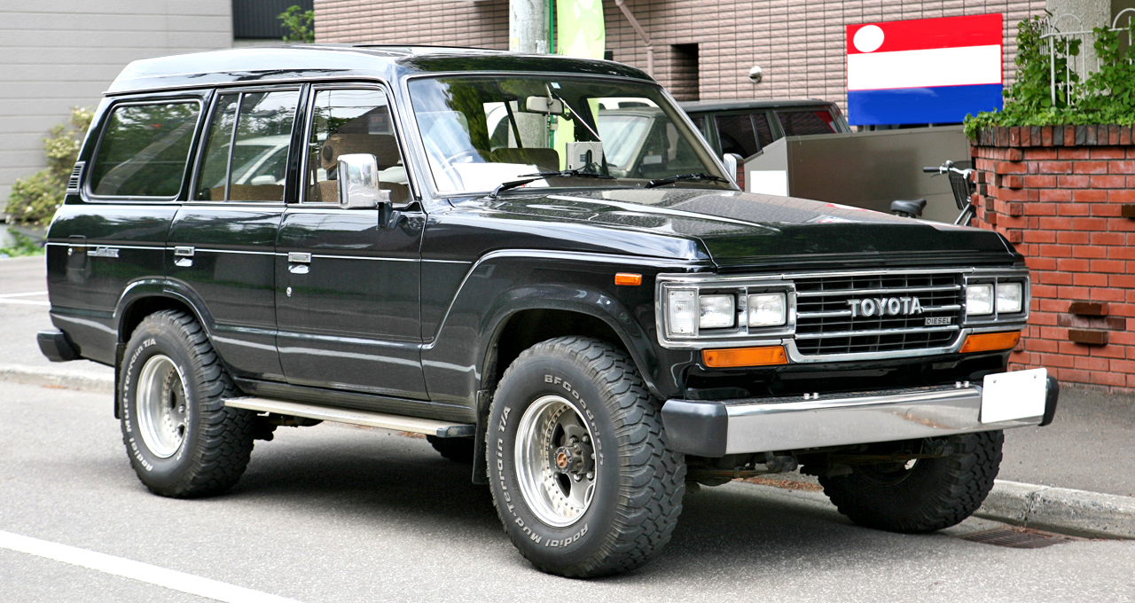 Toyota Land Cruiser Wiki >> Image Toyota Land Cruiser 60 001 Jpg Tractor Construction