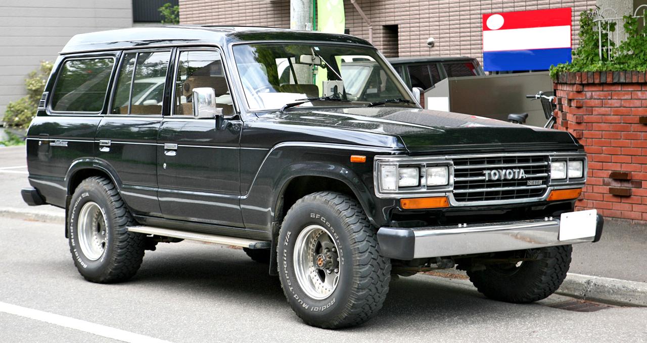 Elegant Toyota Land Cruiser 60 001.JPG