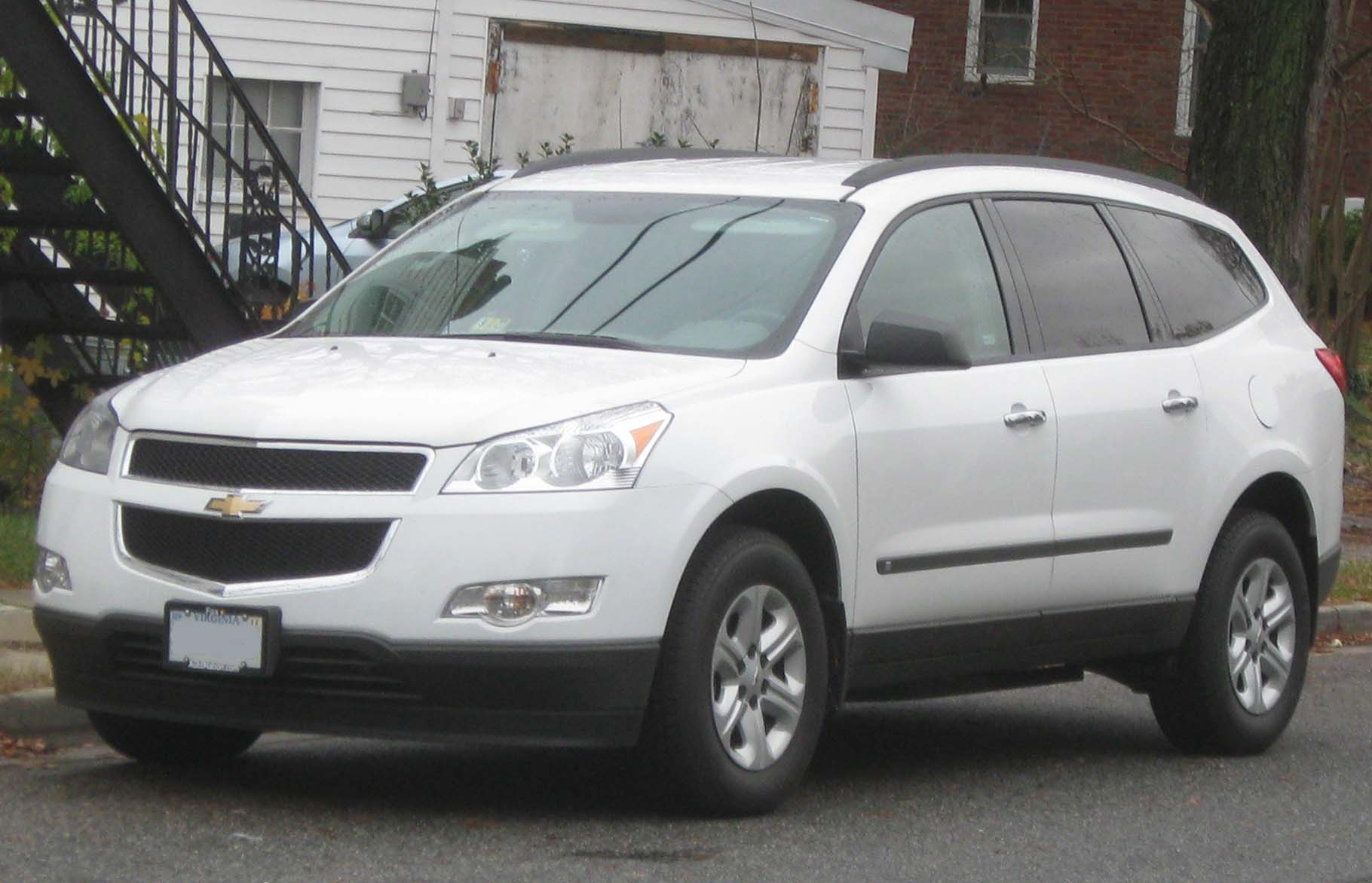 egg leather utility new traverse fwd in inventory lt harbor chevrolet sport